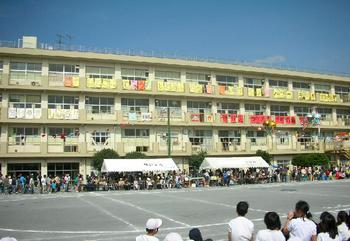 2008,10,18運動会.jpg