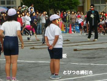2008,10,18運動会10.jpg