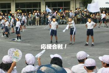 2008,10,18運動会14.jpg