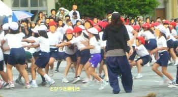 2008,10,18運動会15.jpg