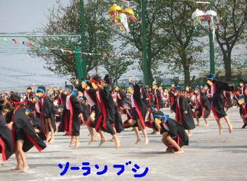 2008,10,18運動会9.jpg