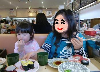 お寿司2.jpg