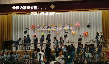 ふれあいコンサート10.jpg