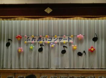 ふれあいコンサート2.jpg