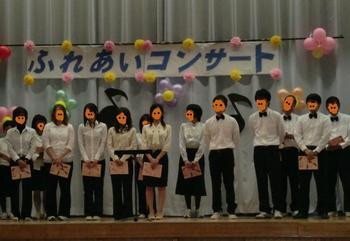 ふれあいコンサート7.jpg