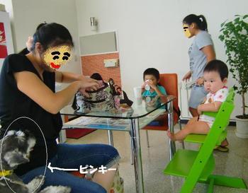 カローラ店にて2.jpg