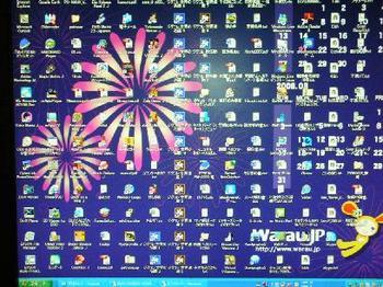 デスクトップ.jpg