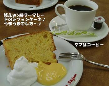 ドッグカフェ5.jpg