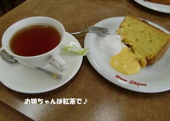 ドッグカフェ6.jpg