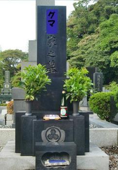 墓参り2.jpg