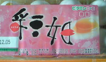 彩姫15.jpg