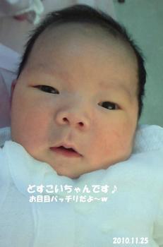彩姫18.jpg
