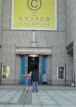 美術館4.jpg