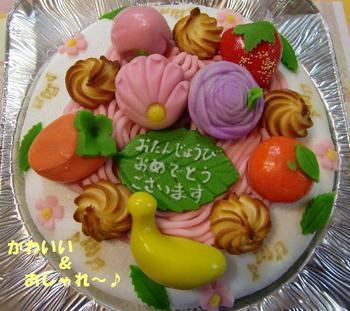 誕生日プレゼント8.jpg