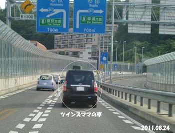 出発の朝.jpg