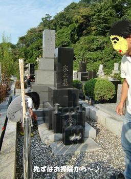 墓参り.jpg